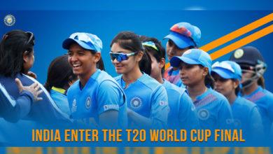 Photo of خواتین ٹی-20 ورلڈکپ: پہلی بار فائنل میں پہنچی ٹیم انڈیا