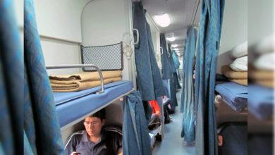 Photo of کروناوائرس کی دہشت: اب ٹرین کے اے سی کوچ میں نہیں ملیں گے کمبل