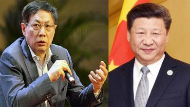 Photo of چینی صدر کی تقریر کو تنقید کا نشانہ بنانے والا ایگزیکٹیو لاپتہ