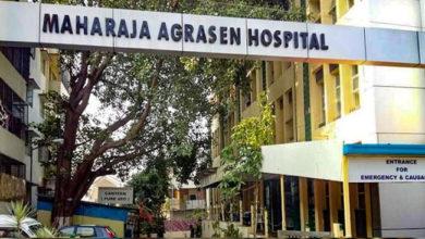 Photo of دہلی کے اسپتال میں انتظامیہ کی زبردست کوتاہی