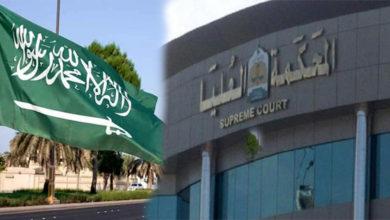 Photo of سعودی عرب میں کوڑے مارنے کی سزا باضابطہ طور پر ختم