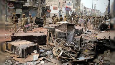 Photo of اسپیشل سیل نے برآمد کیا دہلی تشدد معاملے سے متعلق رجسٹرڈ