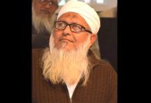 Photo of جمعیۃ علما ہند کے نائب صدر مولانا امان اللہ قاسمی کا انتقال