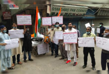 Photo of پیٹرول اور ڈیزل کی بڑھی قیمتوں کے خلاف احتجاجی مظاہرہ