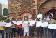 Photo of ناجائز گرفتاریوں کے خلاف ویلفیئر پارٹی آف انڈیا کا ترکمان گیٹ پر احتجاجی مظاہرہ