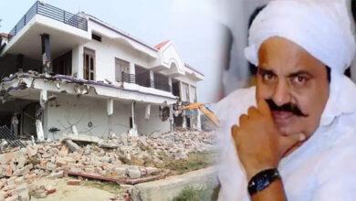 Photo of 'عتیق احمد کے مکان کو تعصب کی بنیاد پر کیا گیا منہدم'