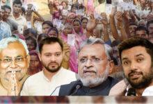 Photo of بہار اسمبلی انتخابات: 71 سیٹوں پر 1090 امیدوار میدان میں