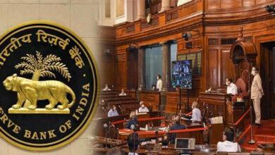 Photo of بینکنگ ریگولیشن بل پر پارلیمنٹ کی مہر