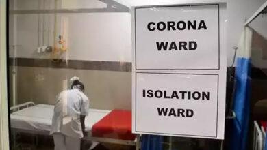 Photo of بغیر جانچ کورونا متاثرین کو اسپتال سے کیا جا رہا ڈسچارج