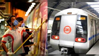 Photo of دلی میٹرو: 7 ستمبر سے سفر کرنے والے مسافروں کے لئے ڈی ایم آر سی کی ہدایات