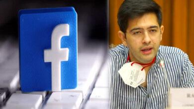 Photo of دہلی فسادات میں فیس بک پر لگے الزام سچ لگتے ہیں: راگھو چڈھا