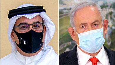 Photo of اسرائیل اور بحرین کے درمیان تاریخی امن معاہدہ