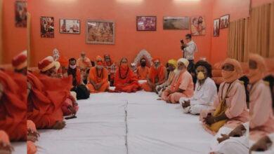 Photo of رام مندر کے بعد کاشی۔متھرا پر اکھاڑا پریشد کی دعویداری