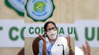 Photo of نیٹ امتحانات: ممتا بنرجی کا  12ستمبر کو لاک ڈاؤن منسوخ کرنے کا اعلان