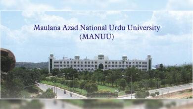 Photo of اُردو یونیورسٹی کے انٹرنس ٹسٹ ملتوی