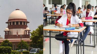 Photo of جے ای ای-این ای ای ٹی: امتحان ملتوی کرنے سے متعلق نظر ثانی کی درخواست مسترد