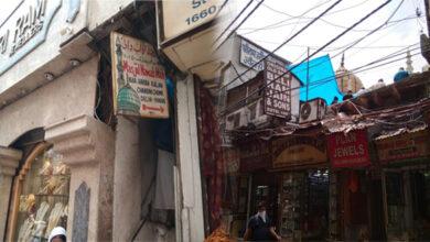 Photo of دریباں کلاں میں واقع 375سالہ قدیم مسجد نواب والی پر بلڈر مافیاؤں کی نظریں