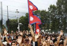 Photo of چین کا نیپال کے ہملا علاقے پر دعویٰ، سفارت خانہ پر مظاہرہ
