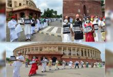 Photo of زرعی بل: اپوزیشن کا پارلیمنٹ احاطے میں مارچ