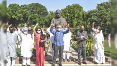 Photo of 'اراکین پارلیمنٹ کی معطلی تک راجیہ سبھا کا بائیکاٹ کرے گا اپوزیشن'
