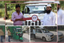 Photo of 'فساد متاثرین کو گاڑی دے کر شروع کرائے کاروبار'