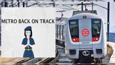 Photo of کل سے شروع ہو جائے گی دہلی کی لائف لائن میٹرو