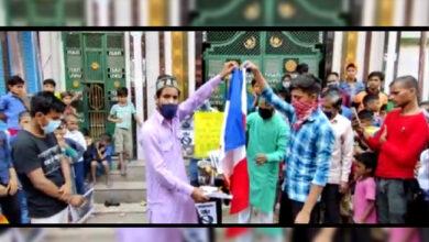 Photo of پیغمبر اسلام پر انگشت نمائی کبھی بھی برداشت نہیں کریگا مسلمان: مظاہرین