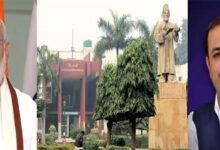 Photo of جامعہ ملیہ اسلامیہ: حکومت کے امتیازی سلوک پر پی ایم کو خط