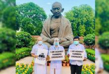 Photo of انڈین یونین مسلم لیگ کے چاروں ممبران پارلیمنٹ نے زرعی بل کیخلاف کی آواز بلند