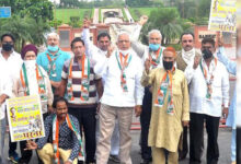 Photo of کسان بل کے خلاف کانگریسی کارکنان کا راج گھاٹ پر احتجاج