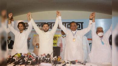 Photo of بہار اسمبلی انتخابات: مہاگٹھ بندھن میں سیٹوں کا معاملہ حل، پریس کانفرنس میں اعلان