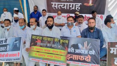 Photo of 'یوگی حکومت رام راج کو نہیں راون راج کو فروغ دے رہی ہے'