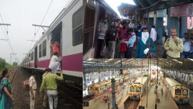 Photo of ممبئی میں بجلی سپلائی ٹھپ، لوکل ٹرین بند، تحقیقات کا حکم