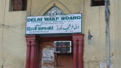 Photo of دہلی وقف بورڈ کے چیئرمین کا فیصلہ 19 اکتوبر کو