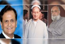 Photo of '24 گھنٹوں میں اہم مسلم شخصیات کا انتقال'