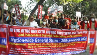 Photo of ملک بھر میں محنت کشوں کی ہڑتال، کسانوں کا احتجاج
