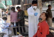 Photo of کورونا وائرس: نئی گائیڈ لائنس جاری، احتیاطی تدابیر کو سختی سے نافذ کرنے کی ہدایت