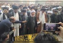 Photo of مولانا کلب صادق نم آنکھوں سے سپرد خاک