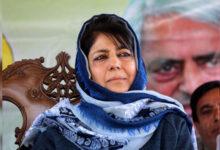 Photo of محبوبہ مفتی ایک بار پھر خانہ نظر بند
