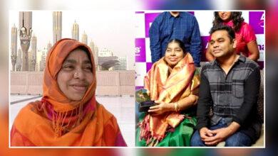 Photo of اے آر رحمن کی ماں کریمہ بیگم کا انتقال