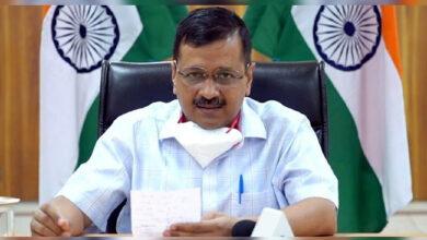 Photo of اگر سی ایم کیجریوال کا اعلان کردیا گیا تو 3 مہینوں میں پوری دہلی کو ویکسین لگوائی جائے گی۔