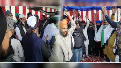 Photo of جمعۃ علماء ہند کے کارکنان کسانوں کے ساتھ دہلی سرحدوں پر خیمہ زن