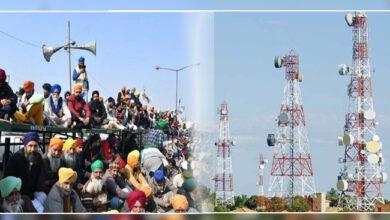 Photo of کسان تحریک: ٹیلی کام ٹاوروں میں توڑ پھوڑ سے ڈیڑھ کروڑ موبائل صارفین متاثر