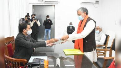 Photo of سشیل کمار مودی نے راجیہ سبھا کا پرچہ بھرا