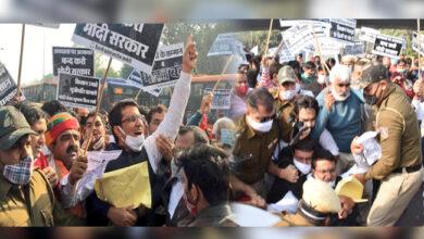 Photo of بھارت بند: کانگریس کارکنان سمیت چودھری انل کمار گرفتار