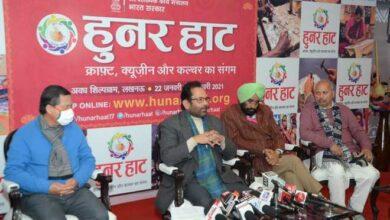 Photo of ہنر ہاٹ نے پانچ لاکھ ہنرمندوں کو دلائے روزگار کے مواقع: نقوی