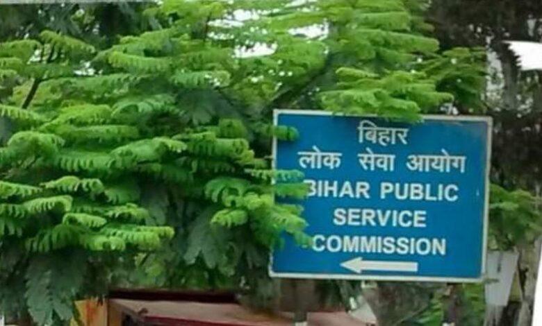 Bihar BJP MLA Passed BPSC Exam