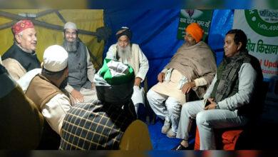 Photo of کسان تحریک: مولانا عابد قاسمی کی ٹکیت سے خصوصی ملاقات، ہر ممکن مدد کی یقین دہانی