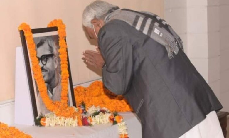 Nitish Kumar Today