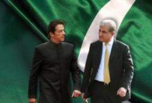 Photo of پاکستان نے بھی کسانوں کی تحریک پر برہمی کا اظہار کیا ، جانئے کیا کہا